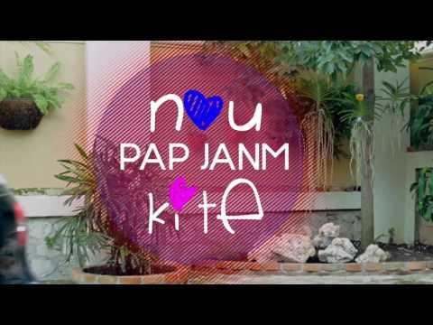 Premye Fwa - Yani Martelly