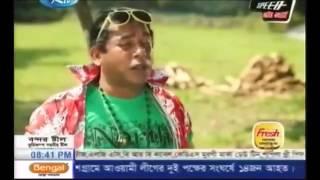 Bangla New Natok 2016 Jomoj 6