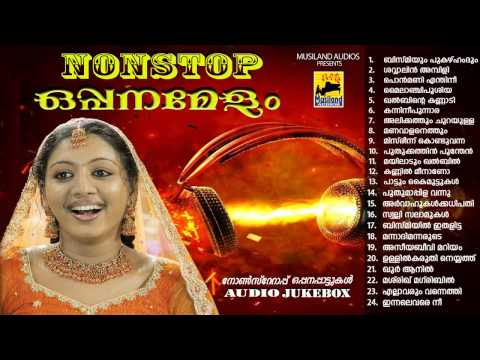 Malayalam Nonstop Oppana Songs| Non Stop Oppanamelam | Mappila Pattukal | Jukebox video