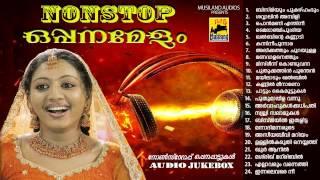 Malayalam Nonstop Oppana Songs| Non Stop Oppanamelam | Mappila Pattukal | Jukebox