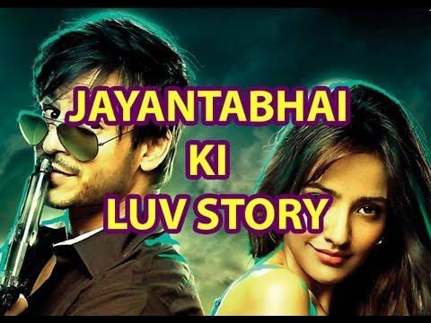 Watch Jayantabhai Ki Luv Story (2013) Full Online in