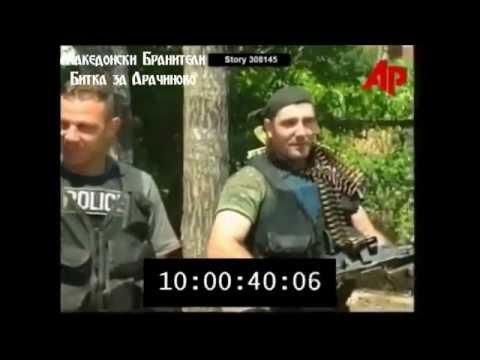 https://www.facebook.com/MakedonskiBraniteli01 �о �ега невидени �нимки од �и�ка�а за ��а�иново, �нимено од Associated Press (AP). Do sega...