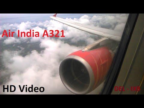 Air India || Airbus A321 || DEL - IXB || Indira Gandhi International Airport || Bagdogra Airport