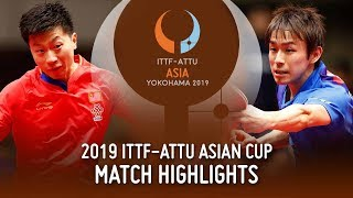 Ma Long vs Koki Niwa | 2019 ITTF-ATTU Asian Cup (1/2)