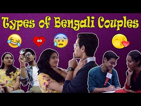 Types of Bengali Couples|Bangla New Funny Video 2018|The Bong Guy thumbnail