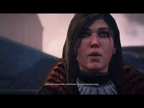 СЛОЖНАЯ МИССИЯ-ПОЕЗД БЕГЛЕЦ-Assassin's Creed: Syndicate
