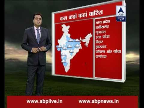 Monsoon in India: Rains reach Punjab