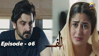 ALIF - EP 06 - 9th Nov 2019 - HAR PAL GEO || Subtitle English ||