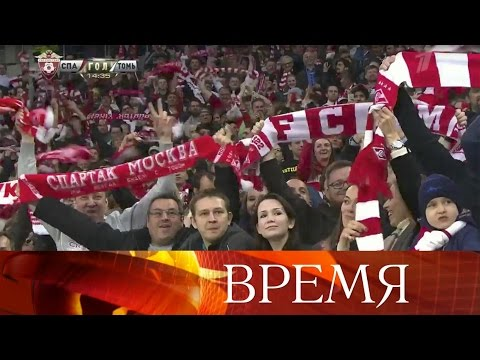 Московский «Спартак» стал десятикратным чемпионом России пофутболу.