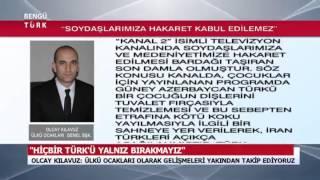 Güney Azarbaycanlı Soydaşlarımızın Yanındayız