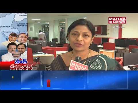 Special Focus On  South Politics | Mahaa News