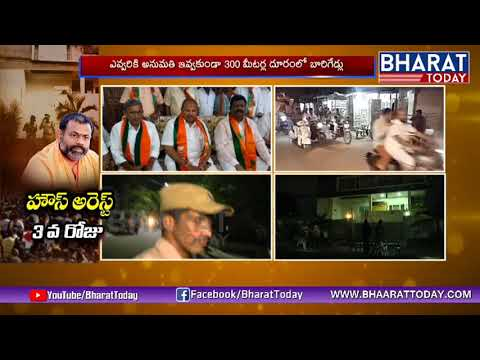 Hindu Communities Conducted Bike Rally Mid Night At Boduppal | Swami 2nd Day Arrest
