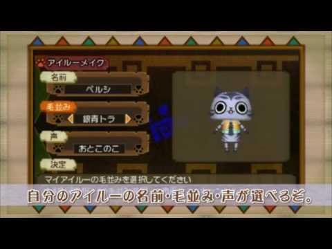 魔物獵人日記 暖呼呼艾路村-介紹影片-PSP-巴哈姆特GNN