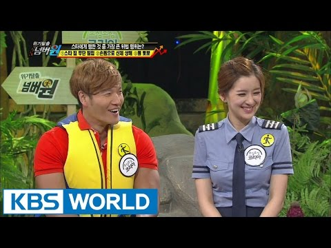 Safety First | 위기탈출 넘버원 –  How to Love Stars/ Air Conditioning (2014.08.20)