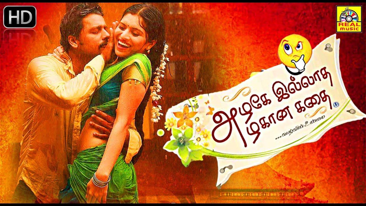 Latest Tamil Movie 2015 Full Movie Azage Illatha Azhagana Kathai HD |Tamil New Movie 2015 Full Movie