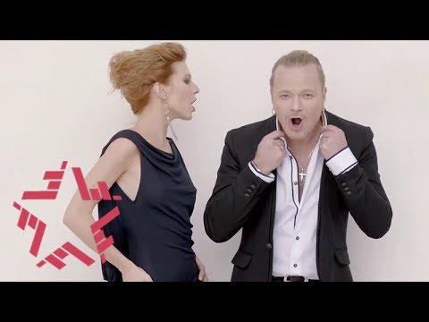 Клипы Наталья Подольская и Владимир Пресняков - KISSлород смотреть клипы