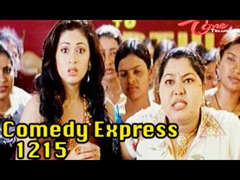 Comedy Express 1215 || Back to Back || Telugu Comedy Scenes