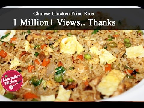 Chinese Chicken Fried Rice