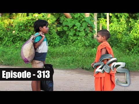 Sidu | Episode 313 18th October 2017