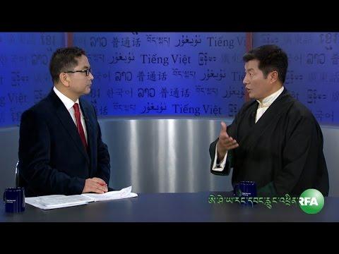 RFA interviews Sikyong Candidate Dr. Lobsang Sangay སྲིད་སྐྱོང་འོས་མི་བློ་བཟང་སེངྒེ་ལགས་སུ་བཅའ་འདྲི།