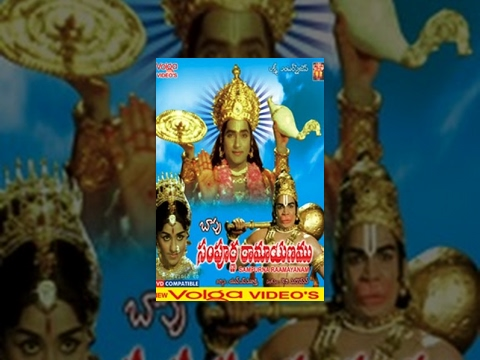 Sampoorna Ramayanam video