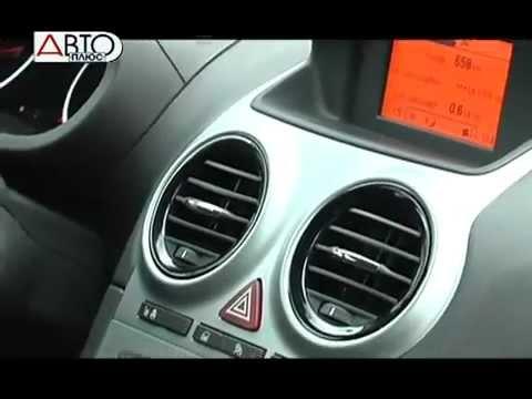 Тест-драйв Opel Corsa (AutoTurn.ru)