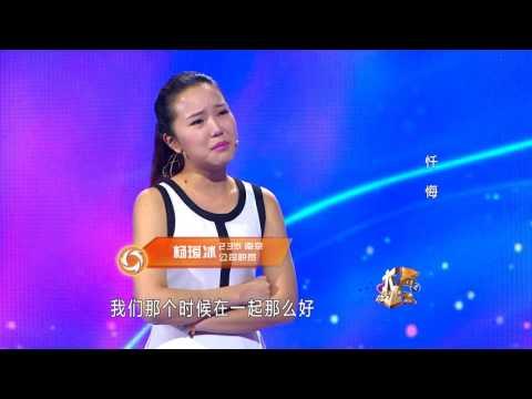 重庆卫视《大声说出来》20141229:低调默默的分手只为给个惊喜;不料女嘉宾现场拆台'整条街都知道了还是低调嘛'史上超搞笑