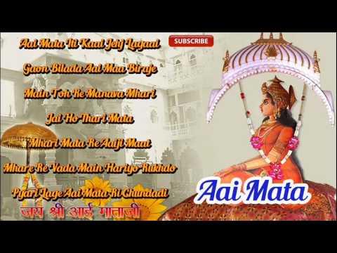 Rajasthani Superhit Mataji New Bhajan | Aai Mata Ri Chundadi | Marwadi Latest Songs | Jukebox video