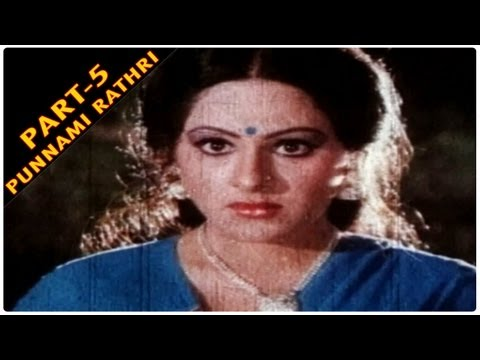 Punnami Ratri Full Movie Part - 5/8