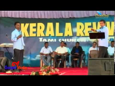 Kerala Revival Fire 2014 - Day  TEWENTY Evening Section
