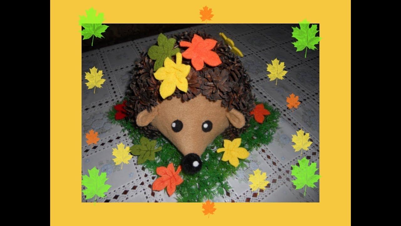 Поделки на тему осень своими руками для детского сада из шишек ежик 84