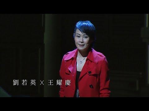 「近看林奕華-非常林奕華舞台映畫」預告 6/1光點華山獨家上映