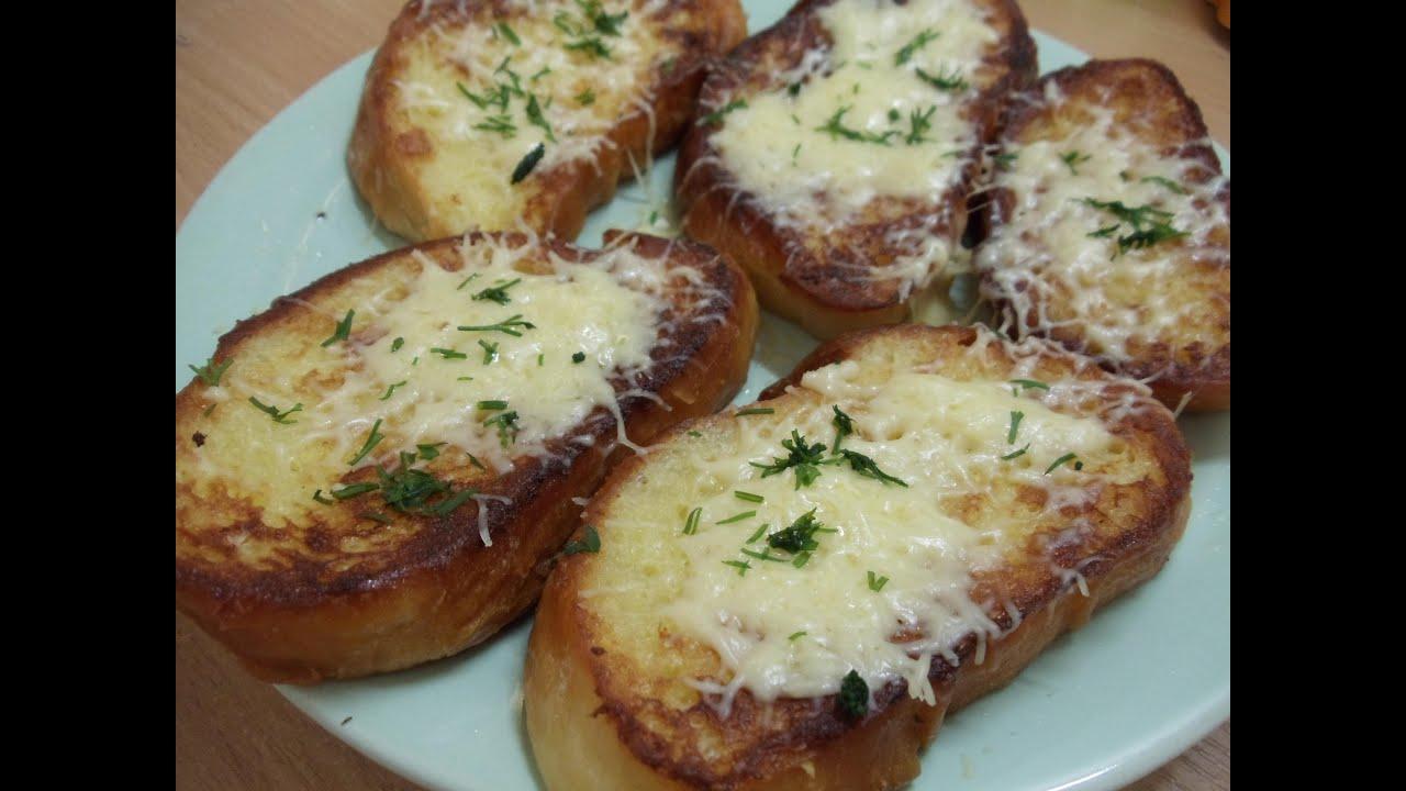 Как сделать гренки на сковороде с сыром