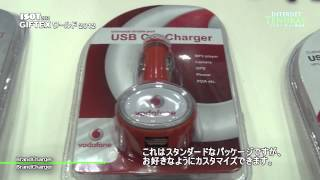 Brand Charger Araba Şarj Cihazı / Car Charger