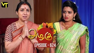 Azhagu - Tamil Serial | அழகு | Episode 624 | Sun TV Serials | 07 Dec 2019 | Revathy | Vision Time
