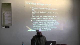 Tajweed by Sheikh Mamdouh Mahmoud Part 4