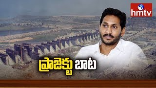 CM YS Jagan Mohan Reddy Inspects Polavaram Project Works   hmtv