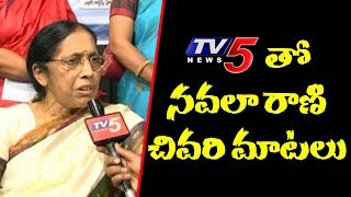 Writer Yaddanapudi Sulochana Rani Last Interview