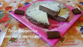 TORTA GIAPPONESE AL GIANDUIA CON 3 INGREDIENTI | Japanese Cotton Soufflé Cheesecake 3 Ingredient