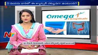 Cervical Cancer || Symptoms and Treatments || Omega Hospitals || Hello Doctor