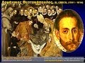 default El Greco Renaissance Artists a Search