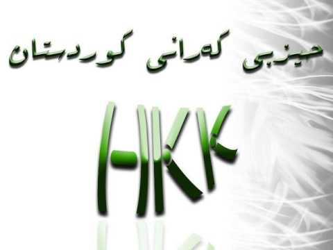 Paltalk Chaxanay Hkk  Xalki Slemani U Hawler U Karkuk U Har 4 Parchai Kurditan video