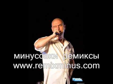 Андрей Державин   Не плачь, Алиса минусовка ремикс