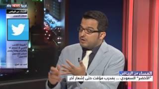 """""""الأخضر"""" السعودي.. بمدرب مؤقت لإشعار آخر"""