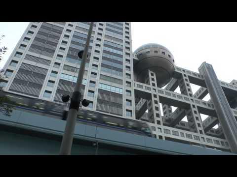 Tokyo  [ Episode 3/ Le terre plein d'Odaïba ]