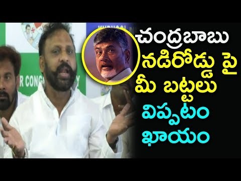 YCP Ramaiah Controversial Comments On Chandrababu | YSRCP About TDP In Telangana Election Results