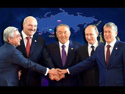 Назарбаев заявил что реинкарнации СССР в виде ЕАЭС не будет