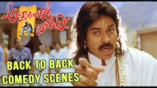 Attarintiki Daredi - 2013 Super Hit Telugu Movie Attarintiki Daredi Back To Back All Comedy Scenes - Pawan Kalyan