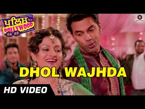Dhol Wajda Official Video HD | Police In Pollywood | Anuj Sachdeva...