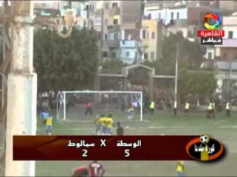 الواسطى تحقق العلامة الكاملة وتفوز على مركز شباب سمالوط - هشام الصعيدي